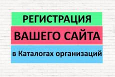 Все ключи ваших конкурентов в контекстной рекламе и органике 6 - kwork.ru