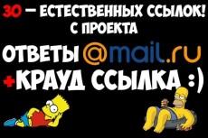 Естественная ссылка в блоге о туризме - мой текст и  ваша 1 ссылка 16 - kwork.ru