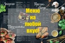 Создам уникальный дизайн пластиковой дисконтной карты 14 - kwork.ru