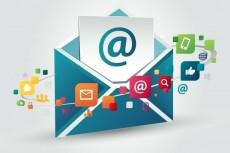 E-mail рассылка по Вашей базе мощной программой 16 - kwork.ru