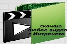 Научу покупать с Кэшбэком в 700 магазинах 19 - kwork.ru