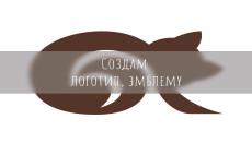 Нарисую эскиз тату, узор 26 - kwork.ru
