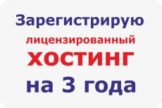 Установлю ISPmanager 5 Lite на Ваш VPS/VDS, Dedicated сервер 6 - kwork.ru