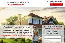 Готовый сайт для продажи входных, металлических дверей 17 - kwork.ru