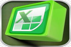 Поработаю с базой данных Microsoft Excel 10 - kwork.ru