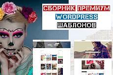 База e-mail адресов -Мой Мир- 19 - kwork.ru