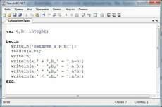 Окажу помощь в решении задач и лабораторных работ по программированию 6 - kwork.ru