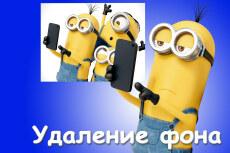 Портреты по фото 31 - kwork.ru