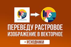 Создам афишу, постер 26 - kwork.ru