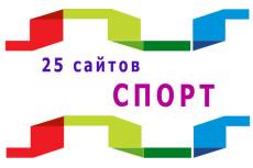 Продам сайт по теме Спорт 2500 статей автообновление и бонус 6 - kwork.ru