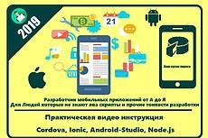 YouTube канал с плейлистами в приложении для андроид 12 - kwork.ru