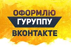 Оформлю ваш YouTube канал. Шапка + аватарка 21 - kwork.ru