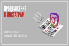 Каталог продукции или рекламный каталог - дизайн и верстка 34 - kwork.ru