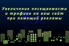 Качественное оформление вашего канала на YouTube 25 - kwork.ru