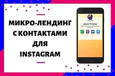 Парсинг товаров из интернет-магазинов. Все CMS. Импорт. Любые форматы 13 - kwork.ru