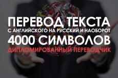 Качественные статьи от фармацевта с большим опытом 5 - kwork.ru