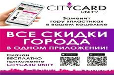 Создам Мобильные приложения для Android, Win 10 - kwork.ru