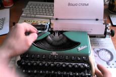 Напишу одну качественную, уникальную статью объемом до 5000 знаков 5 - kwork.ru