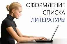 Наберу, распознаю, извлеку текст или переведу в другой формат 3 - kwork.ru