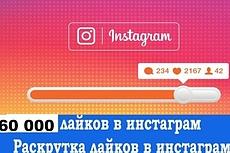 Сделаю рекламу на ютуб 4,2к подписчиков 8 - kwork.ru