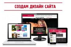 Оформлю Twitter-аккаунт 6 - kwork.ru
