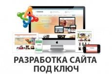 Сайт на Joomla 19 - kwork.ru
