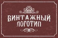 Шапка для канала на YouTube 13 - kwork.ru