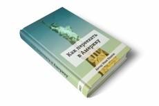 3D книги, коробки, DVD и CD диски 13 - kwork.ru