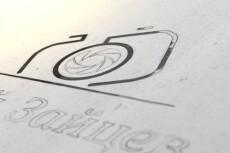 Анимирую ваше лого по примеру 5 - kwork.ru