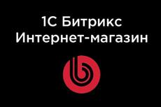 Создам Landing page с конверсией 4 - kwork.ru