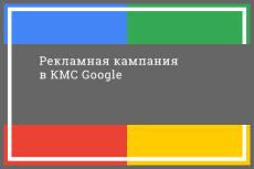 Напишу оригинальные тексты для ваших проектов 12 - kwork.ru