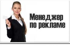 Подберу пк комплектующие 5 - kwork.ru