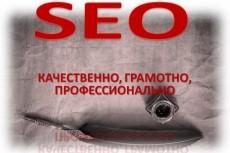 Напишу качественный текст 7 - kwork.ru