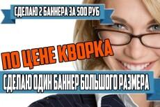 Сделаю шапку для YouTube 11 - kwork.ru