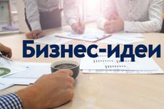 предварительный аудит сайта 3 - kwork.ru