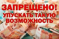 База франшиз 4 - kwork.ru