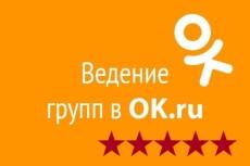 Качественный и быстрый рерайт любого текста до 5000 символов 20 - kwork.ru