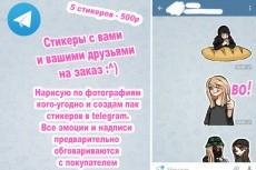 Нарисую портрет карандашом по фото 5 - kwork.ru