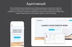 Продам 22200 изображений без фона + 65 готовых шаблонов Лендинг-Пейдж 23 - kwork.ru