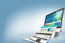 Продам сайт Landing page универсальный под любой вид деятельности 21 - kwork.ru