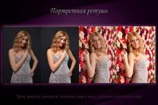 Сделаю из вашего любительского фото - фото для документов 7 - kwork.ru