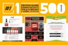 Макет диска 19 - kwork.ru