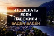 Проверю находится ли ваш сайт под фильтром или пессимизирован он 5 - kwork.ru