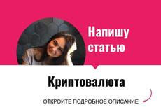 Ссылки медицина. Размещу крауд ссылки с форумов для медицинских сайтов 21 - kwork.ru