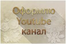 Открытка из Саратова и магнитик 7 - kwork.ru