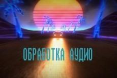Монтаж видео для youtube и частного просмотра 3 - kwork.ru