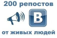 Зарегистрирую 50 почтовых ящиков Gmail с смс подтверждением 9 - kwork.ru