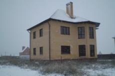 Проектирование отопления и вентиляции коттеджа 41 - kwork.ru