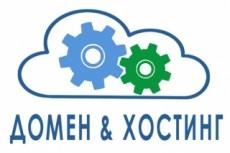 Доработка сайтов на Wordpress 3 - kwork.ru