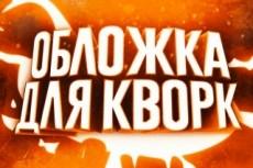 Продам 5 psd шаблонов 19 - kwork.ru